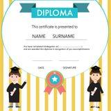 Certificate of kids diploma, preschool,kindergarten template  Stock Photography