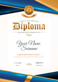 Certificate  luxury template, Stock Images