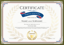 Certificate of participation template with green broder, gold tr Stock Photo