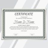 Certificate diploma Landscape design stock illustration