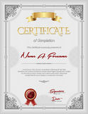 Certificate of Recognition Vintage Frame Portrait Royalty Free Stock Photography