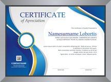 Free Certificate Template Stock Photos - 101937723
