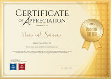 Certificate template for achievement, appreciation or completion Stock Photography