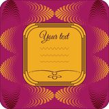 Certificate template with decorative luxury border and text. royalty free illustration