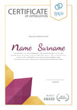 Certificate template,diploma layout Stock Image