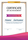 Certificate template,diploma,A4 size ,vector Royalty Free Stock Image