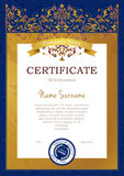 Certificate template in Eastern style. vector illustration