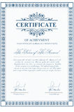 Certificate template with guilloche elements. Stock Image