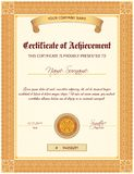 Certificate Template Vertical Stock Photos