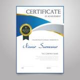 Certificate - vertical elegant vector document Stock Image