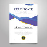 Certificate - vertical elegant vector document Royalty Free Stock Photo