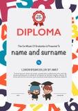 Certificates kindergarten Royalty Free Stock Photo