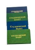 Certificati russi dello studente Fotografia Stock Libera da Diritti