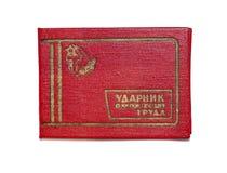 Certificatie aan de slagwerker van communistische arbeid Stock Foto