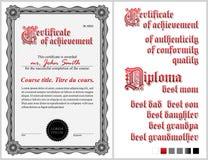 Certificato in bianco e nero mascherina Rabescatura verticale Fotografie Stock