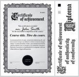 Certificato in bianco e nero mascherina verticale Fotografie Stock