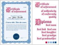 Certificato blu mascherina Rabescatura verticale Fotografia Stock Libera da Diritti