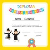 Certificato dei bambini diploma, scuola materna, modello di asilo Fotografia Stock Libera da Diritti