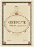 Certificato del Brown del premio Immagini Stock