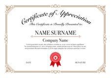 Certificato del confine dell'oro di apprezzamento per la prestazione di eccellenza royalty illustrazione gratis