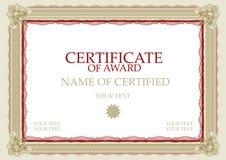 Certificato del premio fotografia stock
