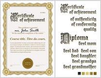 Certificato dell'oro mascherina Rabescatura, verticale Fotografie Stock