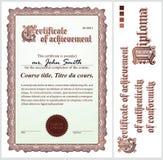 Certificato di Brown mascherina verticale Fotografia Stock Libera da Diritti