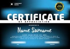 Certificato, diploma di completamento, modello di progettazione Fotografie Stock