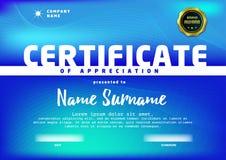 Certificato, diploma di completamento, modello di progettazione Fotografia Stock Libera da Diritti