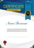Certificato moderno ufficiale di istruzione e nastro blu, emblema nero illustrazione di stock