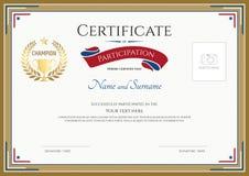 Certifikat av deltagandemallen i sporttema royaltyfri illustrationer