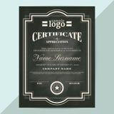 Certifikat av gillanderammallen i svart tavlastil stock illustrationer