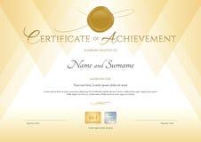 Certifikat av prestationmallen i guld- tema med det guld- vaxet vektor illustrationer