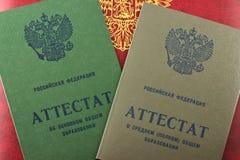 Certifikat av utbildning royaltyfria foton