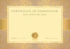 Certifikat-/diplombakgrund (mall). Modell Royaltyfria Foton