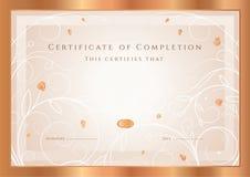 Certifikat-/diplomutmärkelsemall. Ram Arkivbild
