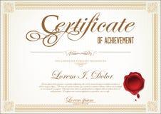 Certifikat- eller diplommall Royaltyfria Foton