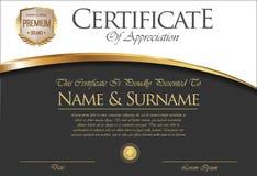 Certifikat- eller diplommall Arkivfoto