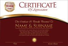 Certifikat- eller diplommall Royaltyfri Foto