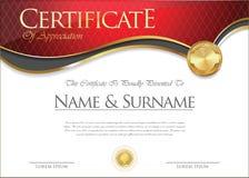 Certifikat eller retro design för diplom stock illustrationer