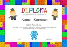 Certifikat för design för grundskola för ungediplom förskole- tillbaka vektor illustrationer