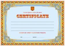 Certifikatdesignmall Fotografering för Bildbyråer