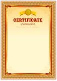 Certifikatdesignmall Royaltyfria Bilder