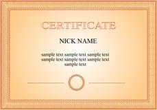 certifikatdiplomtryck Arkivbild