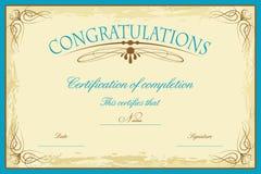 certifikatmall Royaltyfria Bilder