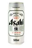 Cerveza de Asahi Fotos de archivo