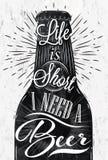 Cerveza del vintage del cartel stock de ilustración