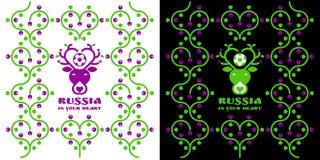 Cervi russi con pallone da calcio e l'ornamento floreale Fotografia Stock