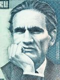 Cesar Vallejo portrait. From Peruvian money Royalty Free Stock Image