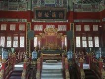 Cesarska szkoła wyższa w Pekin, Chiny Zdjęcia Royalty Free
